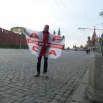 Ruud Boon support ajax in Moskou! Toekomstige werkgevers opgelet!