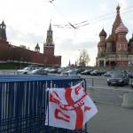Kampioen Ajax Moskou
