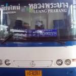Bus Chiang Rai in Thailand naar Laos!